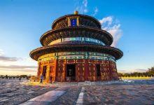 【乐享北京】北京故宫、八达岭长城、颐和园特价双飞五日游