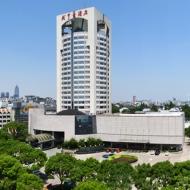 绍兴咸亨大酒店(大咸亨)
