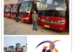 绍兴巴士旅游汽车服务有限责任公司:各档中小大巴出租,旅游大巴包车