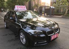 绍兴市迪东汽车服务有限公司:宝马5系(新)