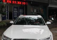 绍兴市诺亿汽车服务有限公司:奥迪