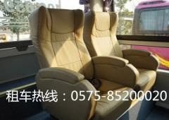 绍兴巴士旅游汽车服务有限责任公司:真正的豪华18座,新车低价!