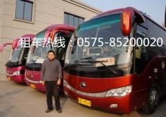 绍兴巴士旅游汽车服务有限责任公司:35座旅游大巴,有休闲桌的巴士