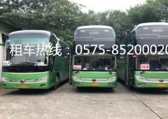 绍兴巴士旅游汽车服务有限责任公司:首辆豪华49(享受私家车空间)