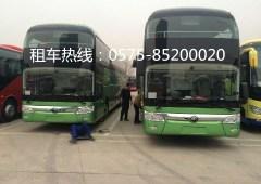 绍兴巴士旅游汽车服务有限责任公司:6-69座.红白喜事厂班接送