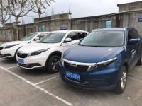 前海联动云汽车租赁有限公司温州分公司:观致5 SUV
