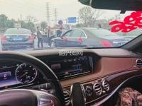 博睿豪车租赁:奔驰S320
